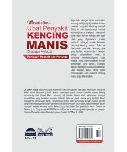 MEMAHAMI UBAT PENYAKIT KENCING MANIS : PANDUAN PESAKIT DAN PENJAGA