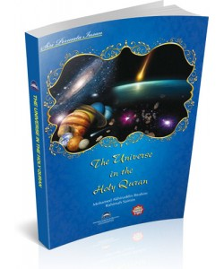 SIRI PERMATA INSAN - THE UNIVERSE IN THE HOLY QURAN