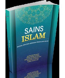 SAINS ISLAM : MODUL DIPLOMA PENGAJIAN SISWAZAH PENGAJIAN ISLAM