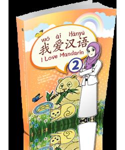 I LOVE MANDARIN 2