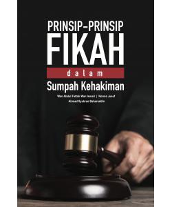 PRINSIP-PRINSIP FIKAH DALAM SUMPAH KEHAKIMAN