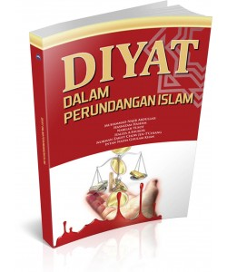 DIYAT DALAM PERUNDANGAN ISLAM