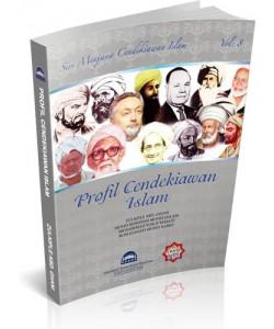 SIRI PERMATA INSAN - PROFIL CENDEKIAWAN ISLAM