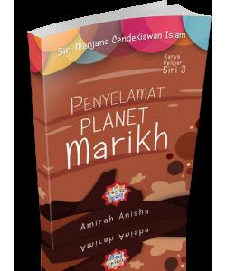 PENYELAMAT PLANET MARIKH