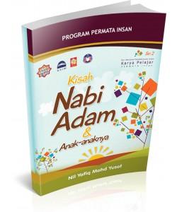 KARYA PELAJAR - KISAH NABI ADAM & ANAK-ANAKNYA