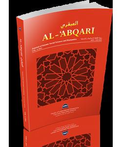 AL-ABQARI VOL. 4