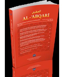 AL-ABQARI VOL. 6