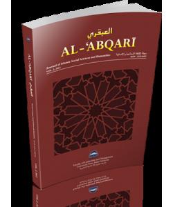 AL-ABQARI VOL. 2