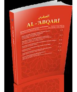 AL-ABQARI VOL. 9
