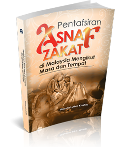 PENTAFSIRAN ASNAF ZAKAT DI MALAYSIA MENGIKUT MASA DAN TEMPAT