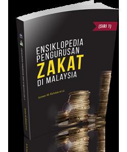 Buku Terbitan 2017