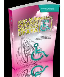 FIQH MUNAKAHAT ORANG KELAINAN UPAYA (OKU) ~ SIRI KETIGA