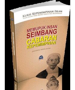 KURSI KEPEMIMPINAN ISLAM ~ MEMUPUK INSAN SEIMBANG: CABARAN KEPEMIMPINAN
