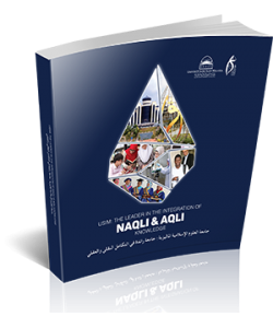 USIM: THE LEADER IN THE INTEGRATION OF NAQLI & AQLI KNOWLEDGE