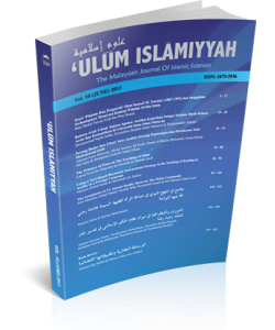 ULUM ISLAMIYYAH JOURNAL VOL.10 / 2013