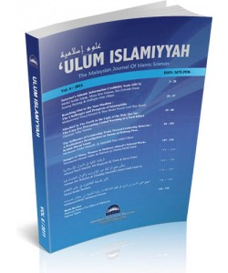 ULUM ISLAMIYYAH JOURNAL VOL.6/2011
