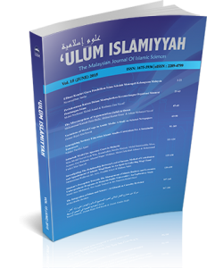 ULUM ISLAMIYYAH JOURNAL VOL.15 (JUNE) 2015