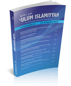 ULUM ISLAMIYYAH JOURNAL VOL.16 (DECEMBER) 2015
