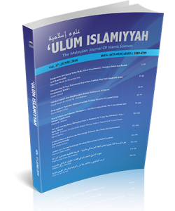 ULUM ISLAMIYYAH JOURNAL VOL.17 (JUNE) 2016