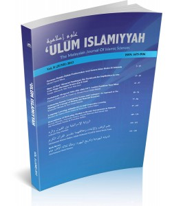 ULUM ISLAMIYYAH JOURNAL VOL.8 / 2012