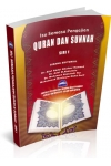 Series of General Studies Quran & Sunnah