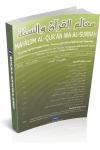 MACALIM AL-QURAN WA AL-SUNNAH – VOL.2 (JURNAL)
