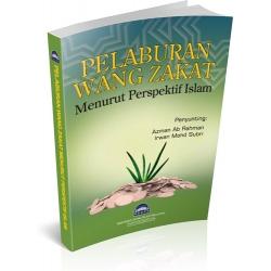 PELABURAN WANG ZAKAT MENURUT PERSPEKTIF ISLAM