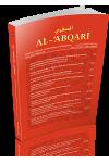 AL-ABQARI VOL. 8