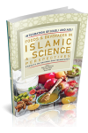 FOODS & BEVERAGES IN ISLAMIC & SCIENCE PERSPECTIVES