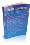 ULUM ISLAMIYYAH JOURNAL VOL.14 / 2014