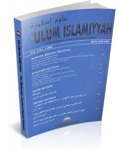 ULUM ISLAMIYYAH VOL 3