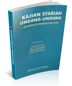 KAJIAN SYARIAH & UNDANG-UNDANG SIRI 1