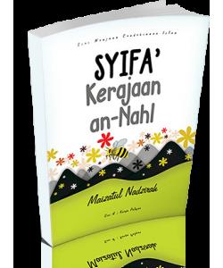 SYIFA' KERAJAAN AN-NAHL