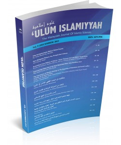 ULUM ISLAMIYYAH JOURNAL VOL.9 / 2012