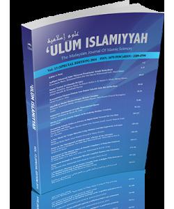ULUM ISLAMIYYAH JOURNAL VOL.13 (SPECIAL EDITION) 2014
