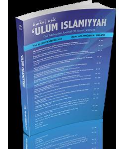 ULUM ISLAMIYYAH JOURNAL VOL.14 / 2014