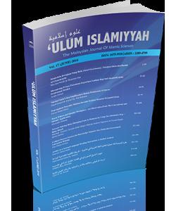 ULUM ISLAMIYYAH JOURNAL VOL.17 (JUNE) 2016